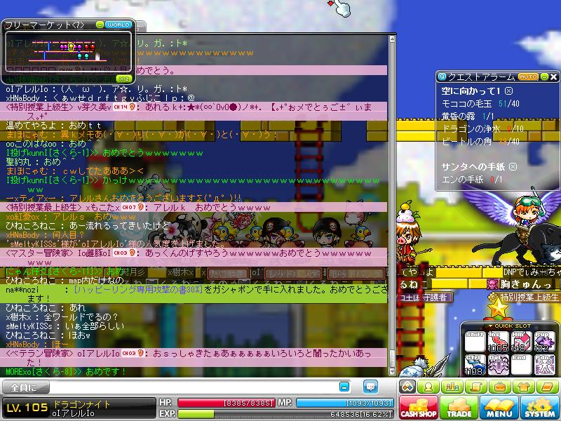 Maple110105_000253.jpg