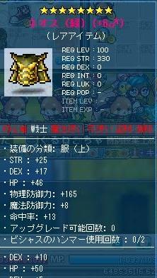 Maple110105_000414.jpg
