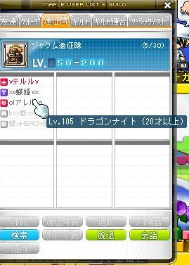 Maple110108_233228.jpg