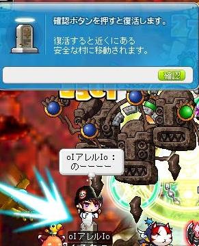 Maple110113_224253.jpg