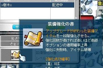 Maple110114_015859.jpg