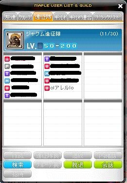 Maple110116_195543.jpg