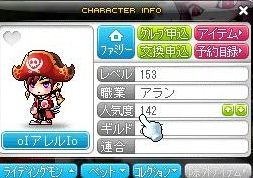 Maple110126_020319.jpg