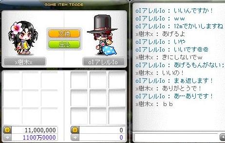 Maple110201_031737.jpg