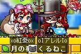 Maple110201_175805.jpg
