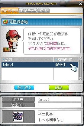 Maple110203_203419.jpg