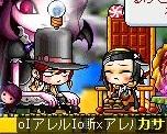 Maple110209_230719.jpg