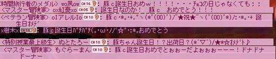 Maple110214_000151.jpg