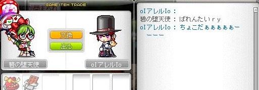 Maple110214_011831.jpg