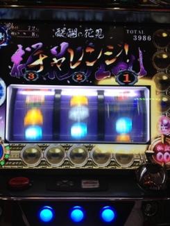 fc2blog_2013040320453874c.jpg