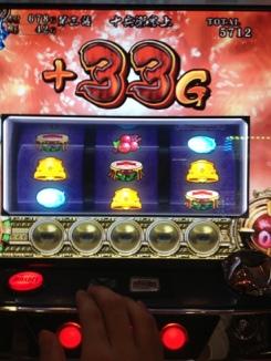 fc2blog_201304032049183b2.jpg