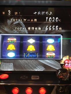 fc2blog_20130403205253a7c.jpg