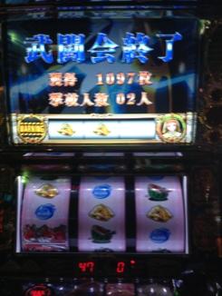 fc2blog_2013052309395454a.jpg