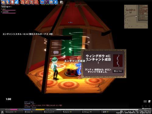 mabinogi_2011_07_14_022.jpg