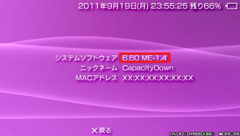 CFW 6.60ME-1.4