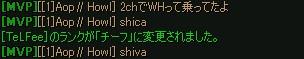 2012y03m21d_000521021.jpg