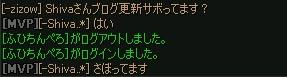 2012y04m17d_203252451.jpg