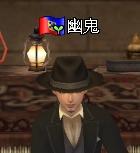 Baidu IME_2014-12-22_22-19-48