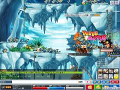 Maple100808_164854.jpg