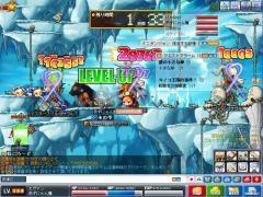 Maple100813_205244.jpg
