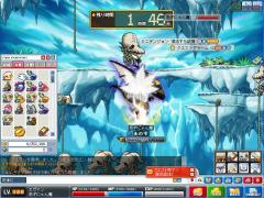 Maple100816_185227.jpg