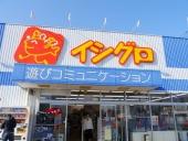 岐阜旅行07