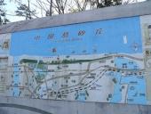 岐阜旅行10
