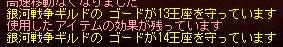 2011110801.jpg