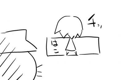 ネーム用01-2
