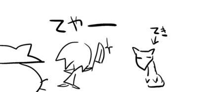 ネーム用01-5