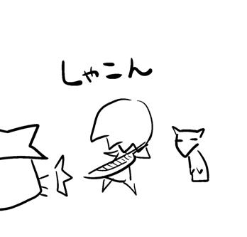 ネーム用01-6