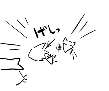 ネーム用01-7
