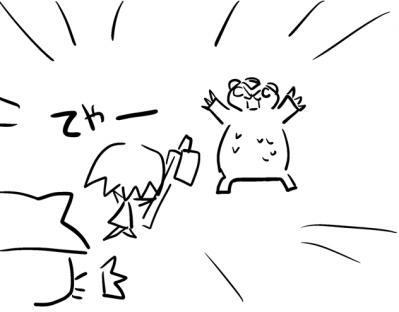 ネーム用02-6