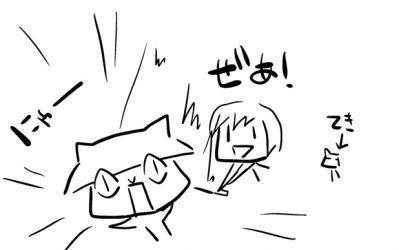 ネーム用02-2