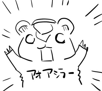 ネーム用02-5