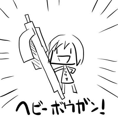 ネーム用02-4