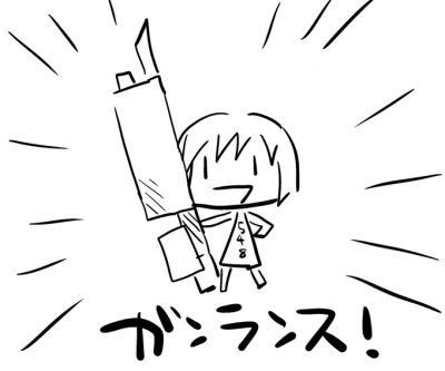 ネーム用02-3