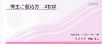 2012_03.jpg