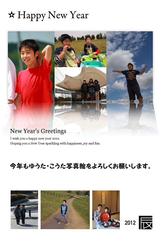 2012_04zzz.jpg