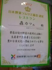 DSCF3956_R.jpg