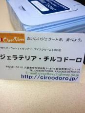 DSC_0210_R.jpg