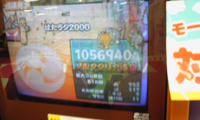 100801_2021~01