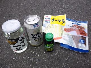 fc2blog_20120603210533a7f.jpg