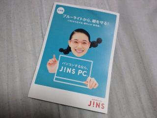 fc2blog_2012061721035531d.jpg