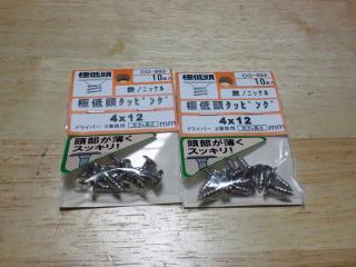 fc2blog_20120913214038ded.jpg