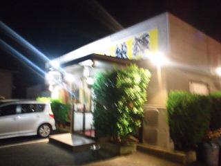 fc2blog_201210082350161ce.jpg