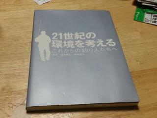 fc2blog_20121206211700bf5.jpg