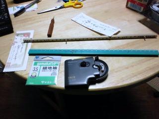 iphone_20111208213748.jpg
