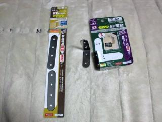 iphone_20120130221545.jpg