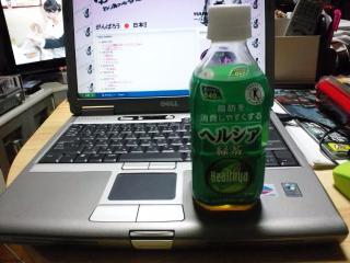 iphone_20120315212848.jpg
